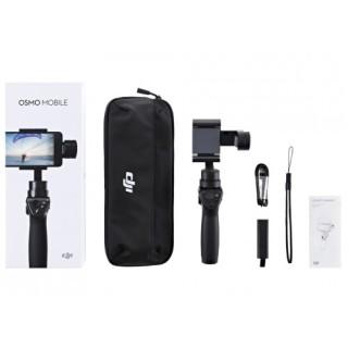 DJI-Osmo-Mobile-Handheld-Gimbal-500x500